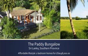 eLanka | The Paddy Bungalow Sri Lanka, Southern Province