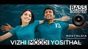 eLanka | vizhi moodi yosithal bass boosted song|ayan thamil movie |4k beatz