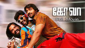 eLanka | Goa Full Movie | Jai, Vaibhav, Premgi, Amaren, Piaa Bajpai, Sneha | Yuvan Shankar Raja