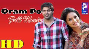eLanka | Oram Po | 2007 | Arya , Pooja | Tamil Super Hit Full Movie…..